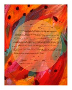 Light From Within Ketubah