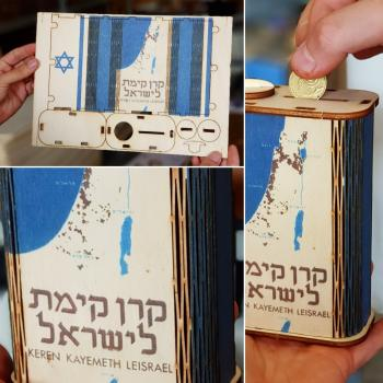 TOUCHWOODESIGN TZEDAKAH BOX