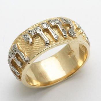 Diamond Wedding Ring - 14kt Gold