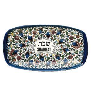 Floral Challah Plate - Jerusalem Pottery