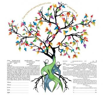 Under the Love Tree Ketubah