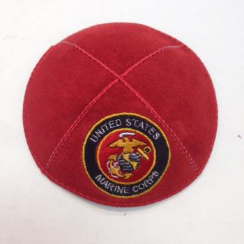 US Marine Corps Kepa - Suede