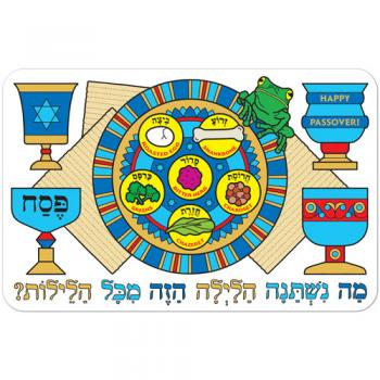 Passover Placemat - Plastic