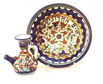 Jerusalem Pottery Hand Washing Set - Ceramic
