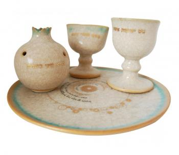 Crackled Ceramic Havdalah Set