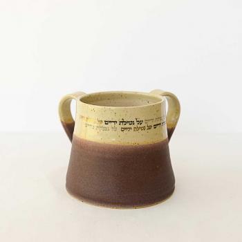 Eggplant (Burgundy) Handwashing Cup - Ceramic