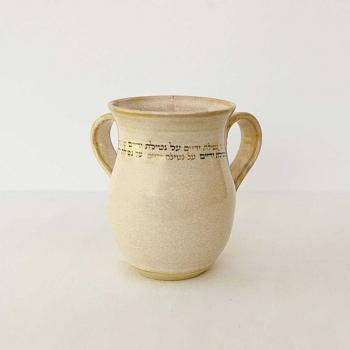 Pearl Oval  Handwashing Cup - Ceramic