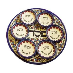 Jerusalem Pottery Seder Plate - Painted Ceramic