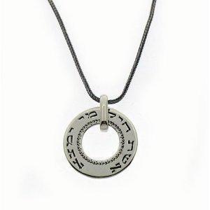 Eshet Chayil Pendant - Sterling Silver