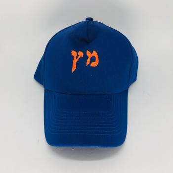 Mets Baseball Cap