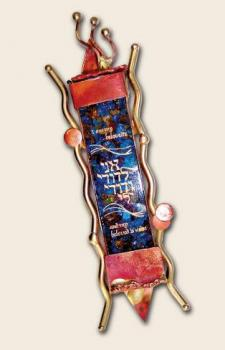 Mezuzah - Wedding - Small Ani L'Dodi - WM2A