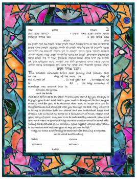 All That Jazz Ketubah