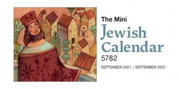 The Mini Jewish Calendar 5782