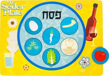 My Seder Plate Lift Learn Puzzle