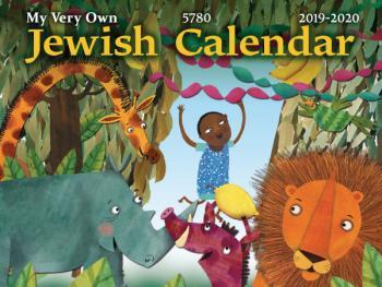 My Very Own Jewish Calendar