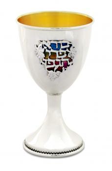 Levi Kiddush Cup
