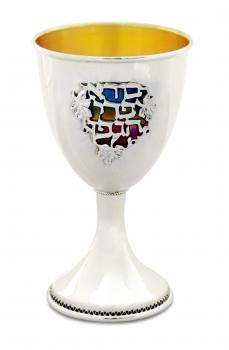Levi Enameled Kiddush Cup