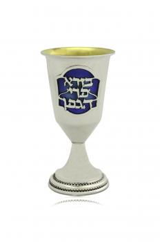 Neftali Enameled Kiddush Cup
