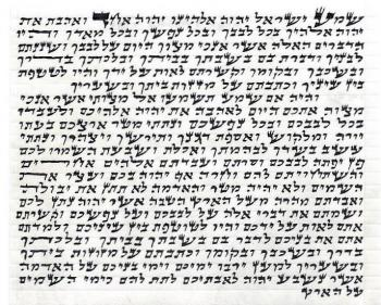 Kosher Scroll (Nicer Klaf Mezuzah Parchment)