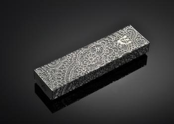 Ornamented M Mezuzah - Metal