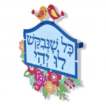Naomi Shemer Let it Be Wall Hanging