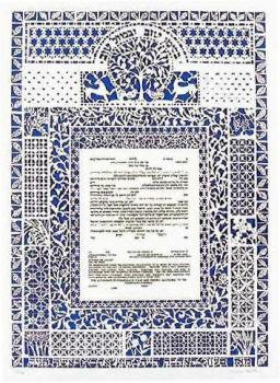 The Papercut Ketubah (Blue) Ketubah