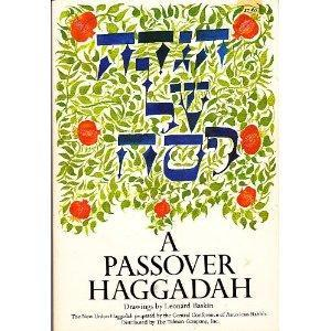 A Passover Haggadah Paperback