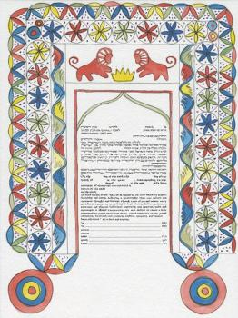 Persian 1 with Lions Ketubah