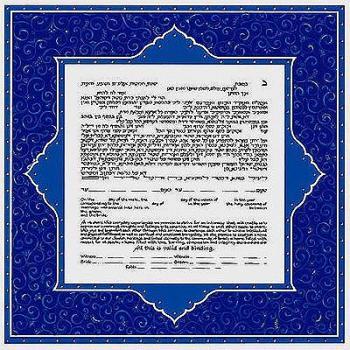Persian Silk Ketubah