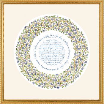 Parents' Wedding Gift by Caspi - Framed Art