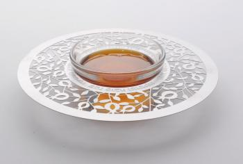 Shana Tova Pomegranate Honey Dish
