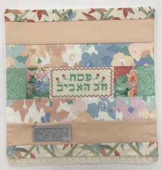 Hand Crafted Matza Cover