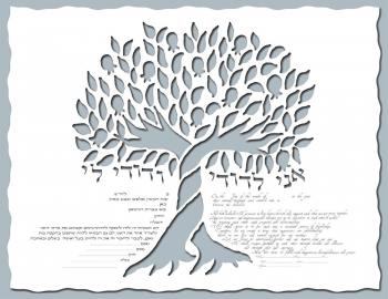 Pomegranate Tree Ketubah in Light Blue