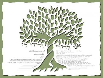 Pomegranate Tree Ketubah in Green