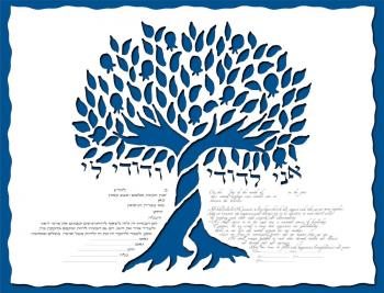 Pomegranate Tree Ketubah in Medium Blue