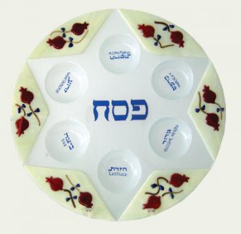 Pomegranate Seder Plate - Glass