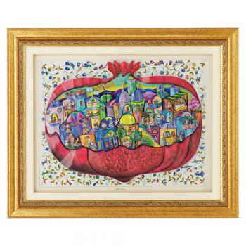 Pomegranate 3D Framed Decoupage