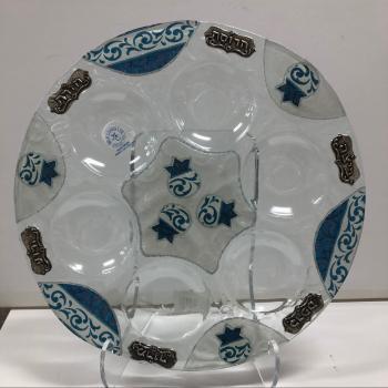 Pomegranate Seder Plate Blue