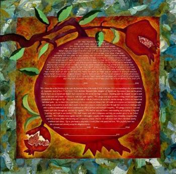 Pomegranate Ketubah