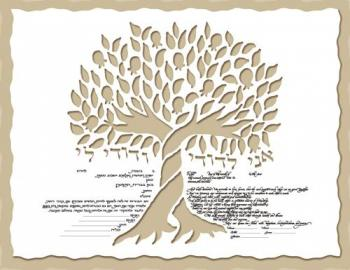 Pomegranate Tree Ketubah