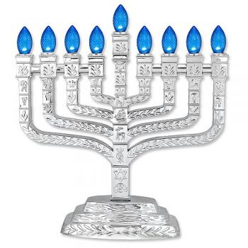 Silver Knesset Electric Menorah