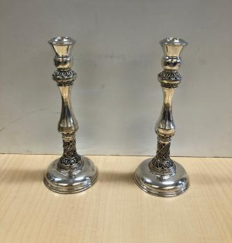 Yemenite Sterling Silver Candle Holders