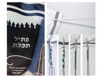 Ptil Techelet Tzitzit strings