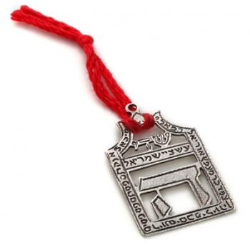 Amulet for Protection and Health - Sterling Silver