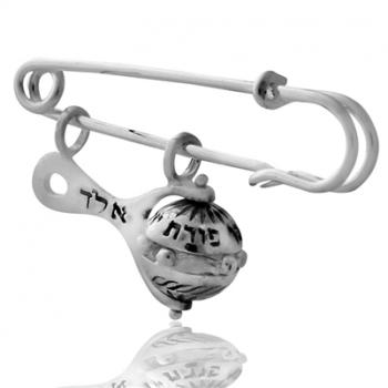 Baby Amulet - Sterling Silver