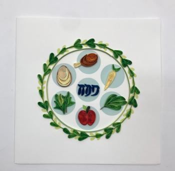 Seder Plate Quilling Card