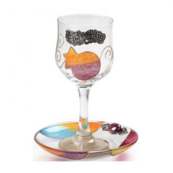 Rainbow Tulip Glass Goblet