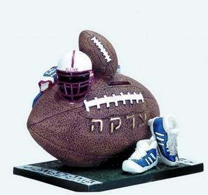 Football Tzedakah Box - Resin