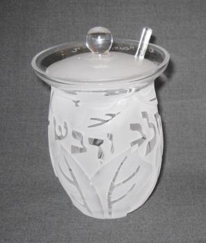 Etched-Glass Honey Bowl, Leaf Design