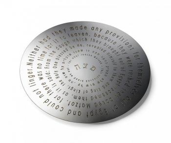 Ripple Effect Matza Plate - Stainless Steel